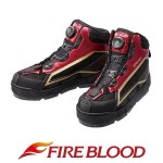 FS-176Q (고어 텍스 FIRE BLOOD Boa)